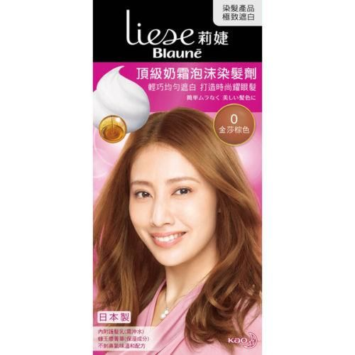 Kao Liese Blaune Premium Foaming Hair Dye Color Kit - 0 Golden Brown
