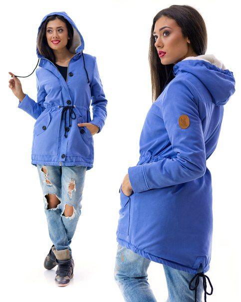 Парка куртка Greta голубая
