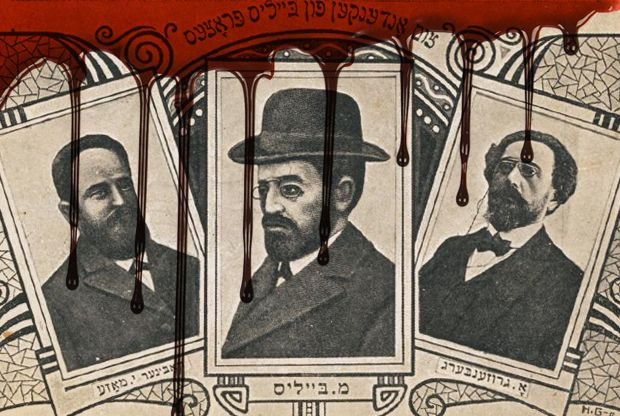 A century after the last blood libel trial, the idea that Jews drink Christian vital fluid is still alive and well