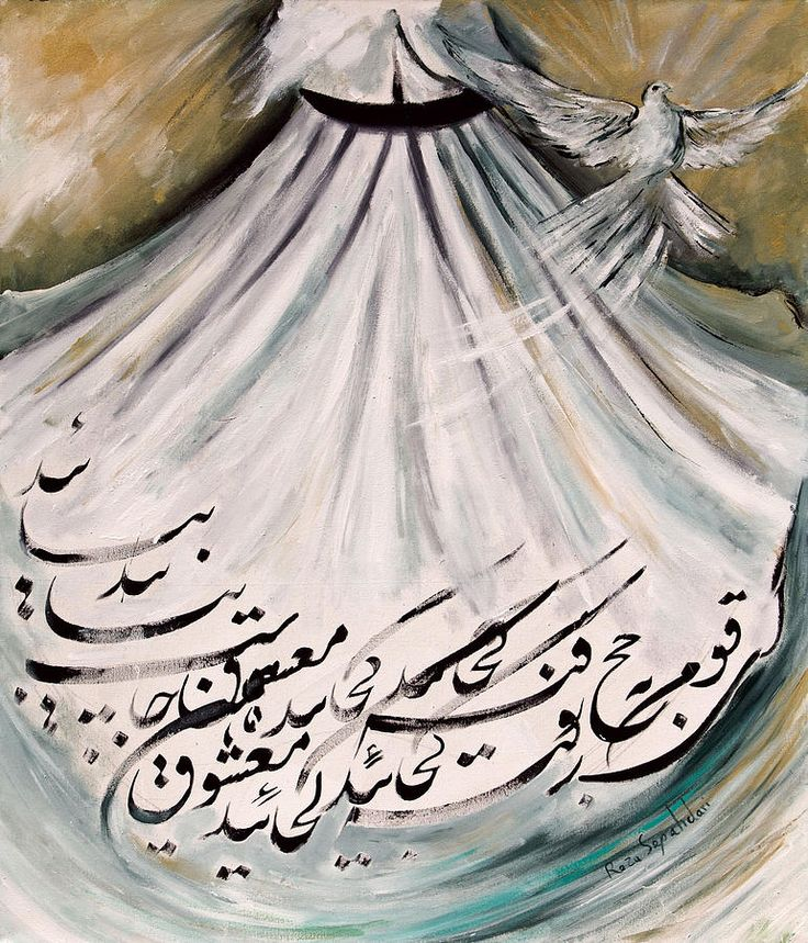 sufi dervish whirling analysos A biographical analysis of rumi's own psychological transformation  a sufi dervish by the name of muhammed shamsuddin of tabriz  (whirling dhikr),.