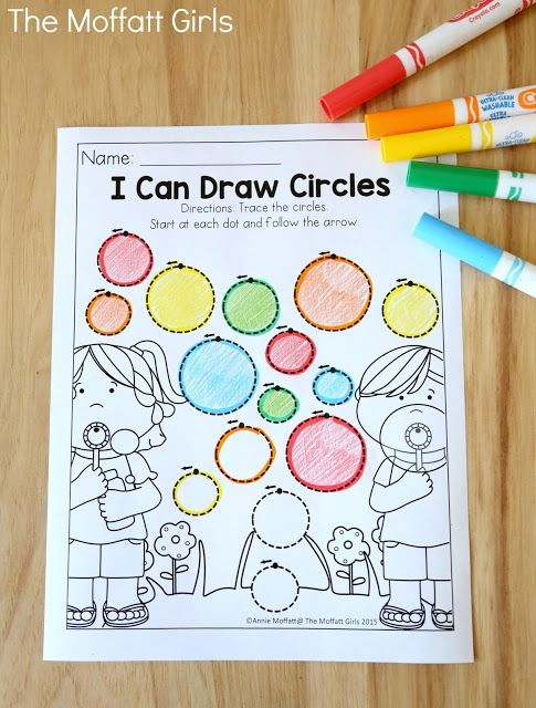 I Can Draw Circles- Trace the circles by starting at the dot and following the arrows. No prep fine motor practice for preschool!