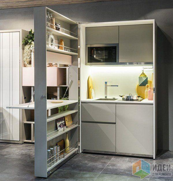 Идеи для маленькой кухни, откидной стол, кухонная мебель-трансформер