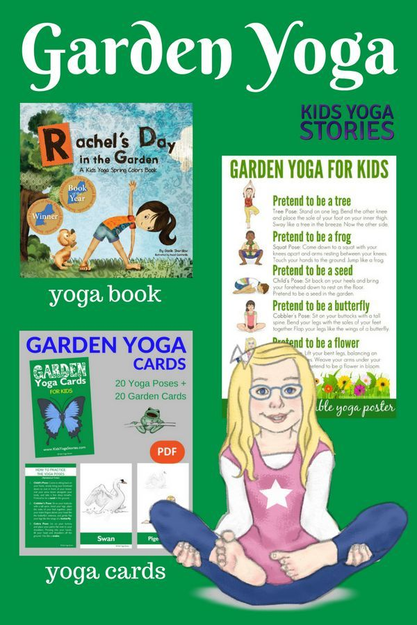 Garden Yoga Ideas for Kids (including garden yoga poster, garden yoga cards, and...
