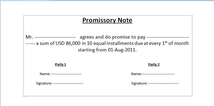 forms for repayment of money | Format Example | Sample Format