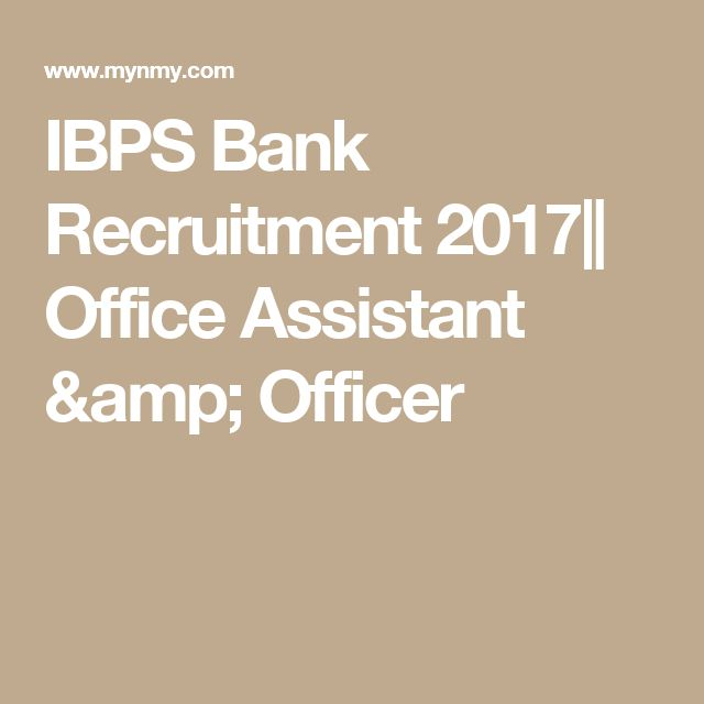 IBPS Bank Recruitment 2017|| Office Assistant & Officer