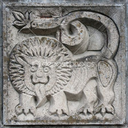 Bas-relief of fairytale lion — Stock Photo #5763581