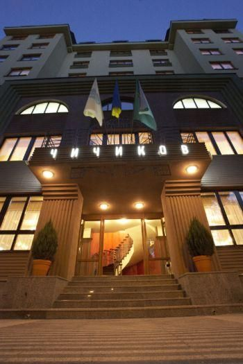 Chichikov Hotel - Kharkiv