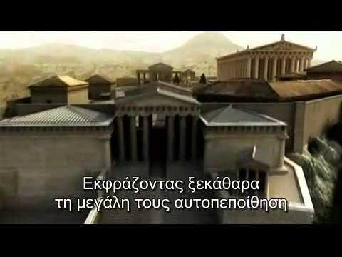 Newsone | Τα μυστικά του Παρθενώνα σε ένα αποκαλυπτικό βίντεο – ντοκιμαντέρ | Newsone.gr