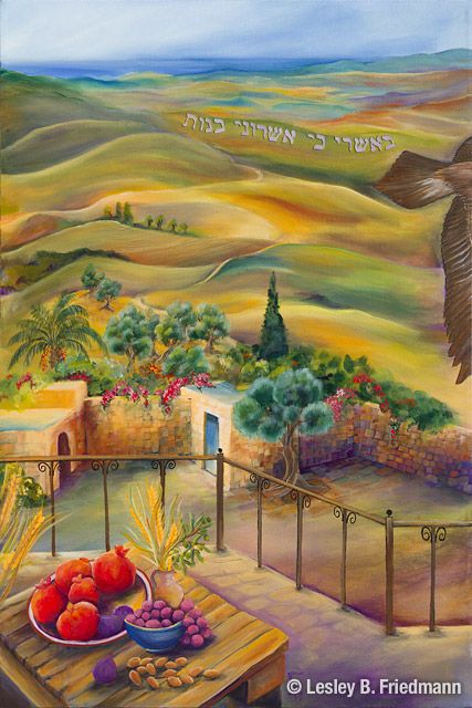 Asher from the 12 Tribes of Israel landscape paintings by Lesley Friedmann depicts Asher's biblical lands along the northern part of the Land of Israel along the Mediterranean sea.