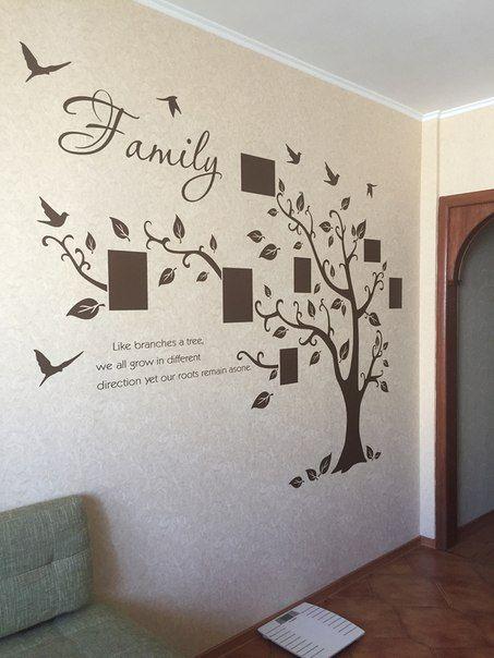 Na-oboi.ru - виниловые наклейки на стены!