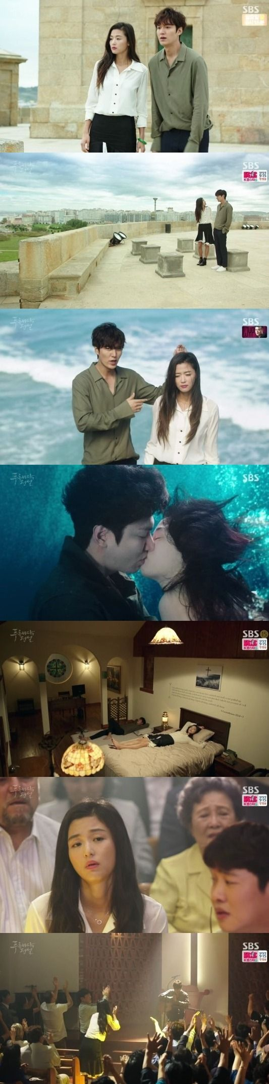 [Spoiler] Added episode 2 captures for the #kdrama 'The Legend of the Blue Sea'