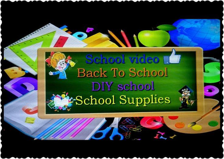 Back To School Школьные Советы| DIY EASY школьные принадлежности|School ...