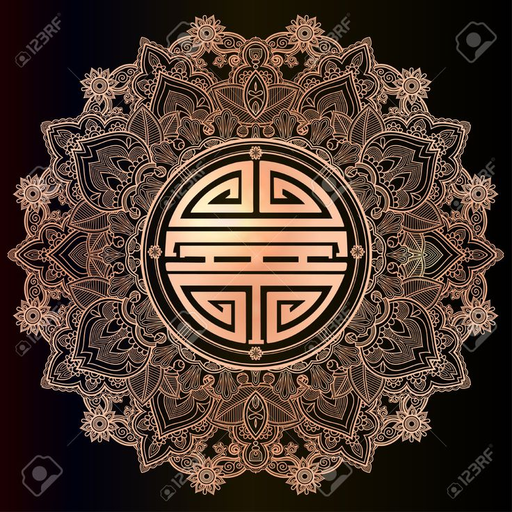 Longevity, Strong Health And Good Luck Mandala.Traditional Chinese ...
