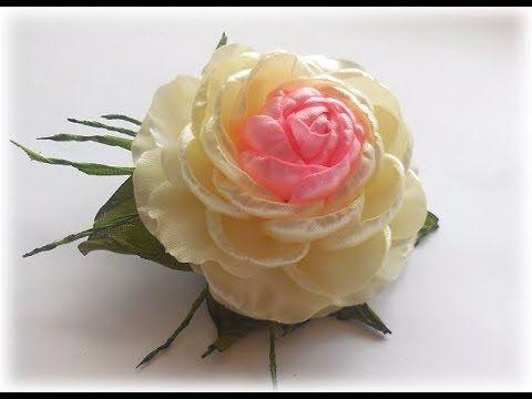 МК Пышная РОЗА из ленты своими руками. Роза КАНЗАШИ DIY Kanzashi Rose - YouTube