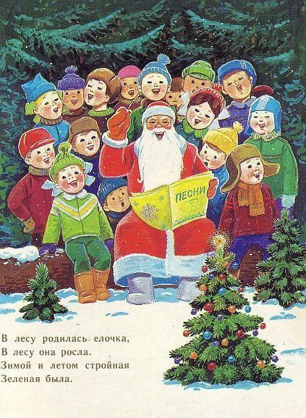 Художник В. И. Зарубин, 1986 год, СССР.