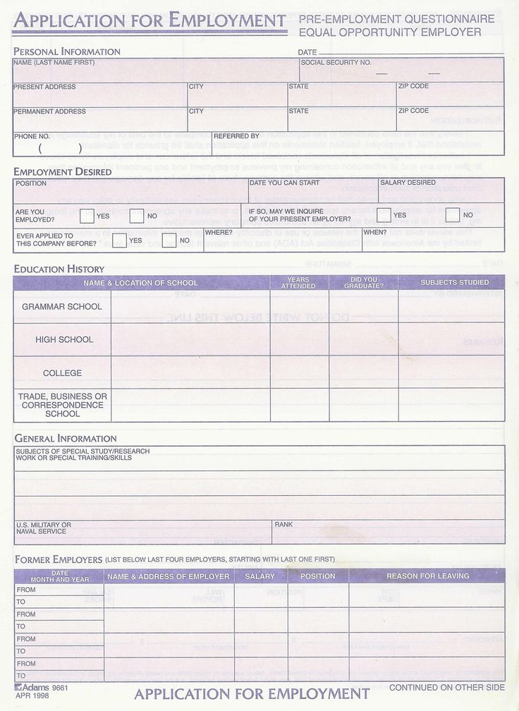 standard job application with emergency contact form