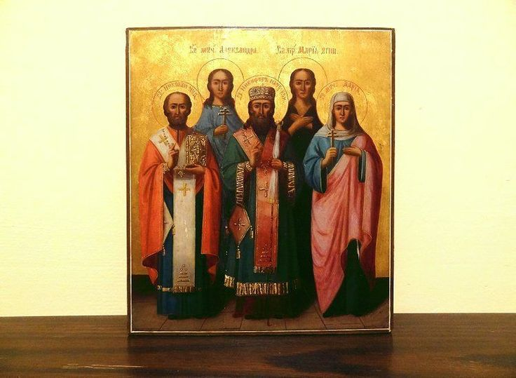 EXTREMELY RARE Russian Orthodox Icon. The icon was painted 19th. Century,