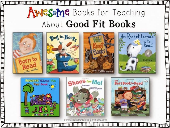 Good Fit Books and A FREE Craftivity for the Beginning of the Year - School Is a Happy Place