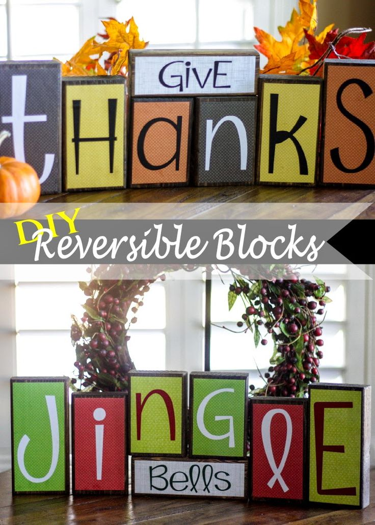 Check out this Thanksgiving decoration idea: DIY Reversible Holiday Blocks ~ The Red Balloon