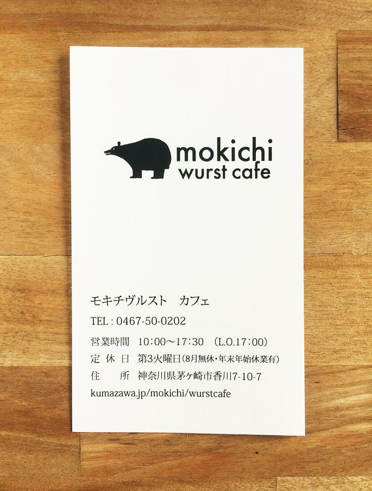 mokichi wrust cafe