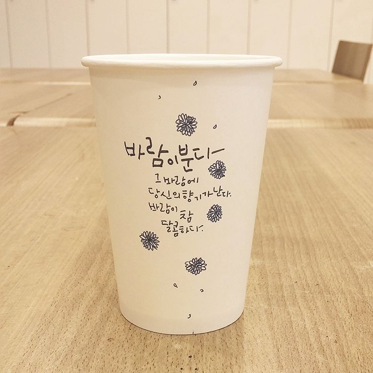 - Design 배성규Illustration 배성규Calligraphy 배성규 ⓒ 2015 BAESUNGKYOU all rights re...