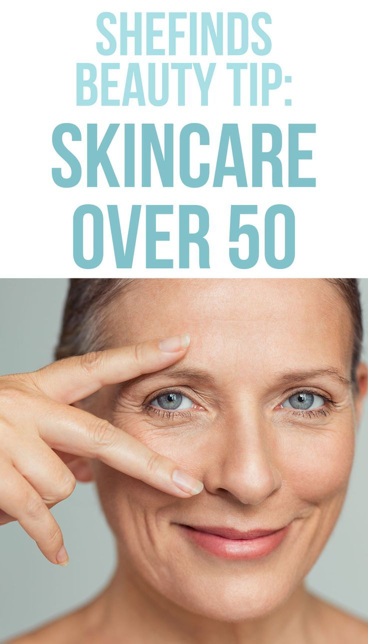 The New Collagen Product Every Women Over 50 Should Be Using For Younger Looking Skin Skin Care Solutions Anti Aging Skin Products Skin