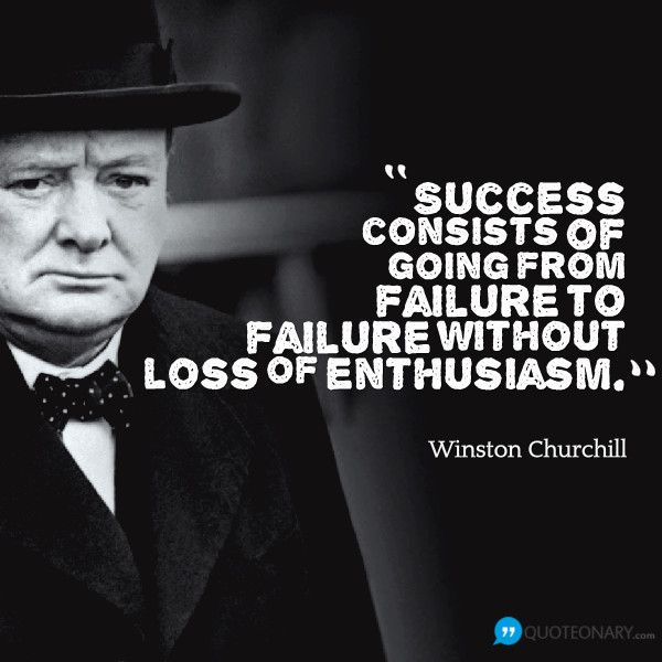 Winston Churchill quote about success