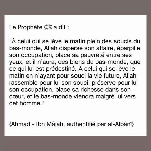 Connu 355 best islam images on Pinterest | Allah, Religion and Hadith EI98