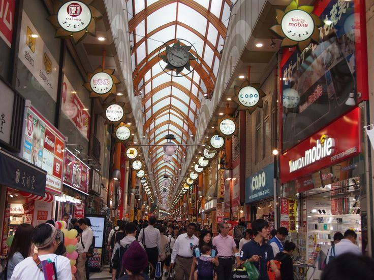 Nakano Shopping Mall