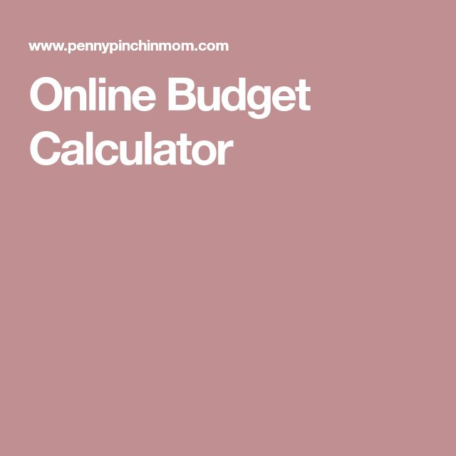 Online Budget Calculator