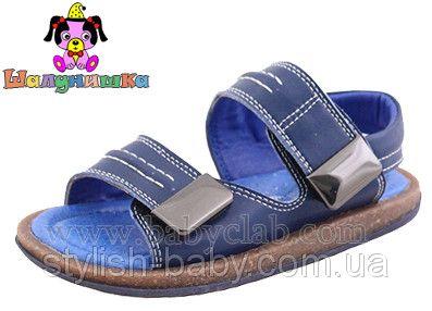 """Оптом детские кожаные босоножки Шалунишка Ортопед для мальчиков (25-30) : продажа, цена в Одессе. летняя детская и подростковая обувь от """"""""Обувь оптом в Одессе"""" - Оптовый интернет-магазин обуви для всех."""" - 84292623"""