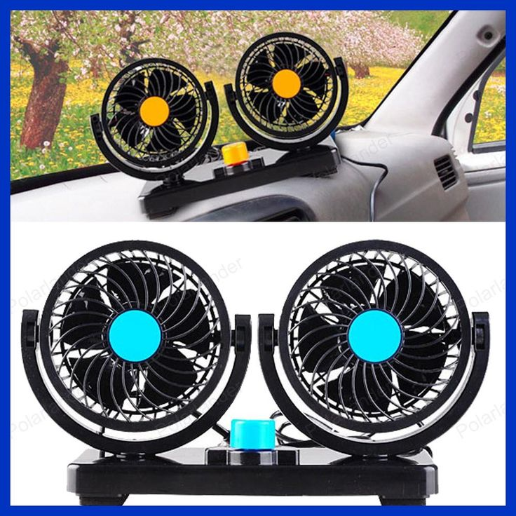 12V 15W Mini Car Fan Air Conditioner Low Noise Auto Cool