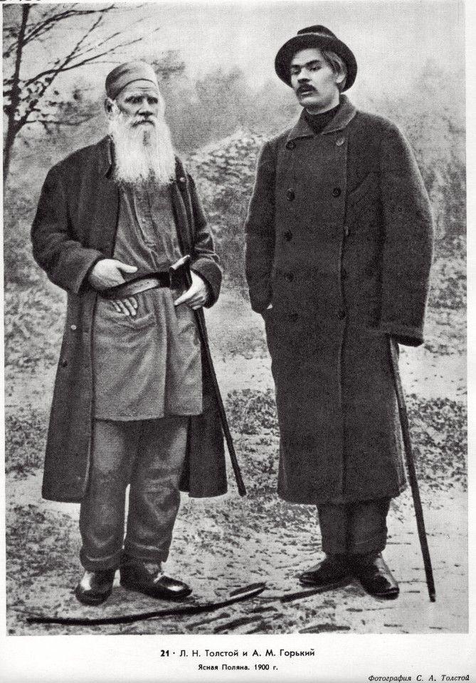 Постер Lev Tolstoy & Maksim Gorky - Лев Толстой и Максим Горький