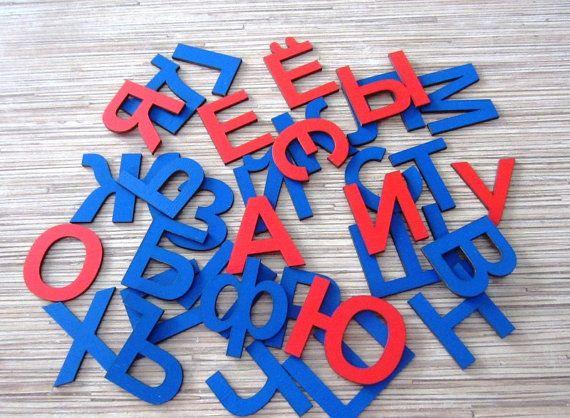 Alphabet russe avec boîte. Lettres russes. Montessori enseignement. Puzzle alphabet