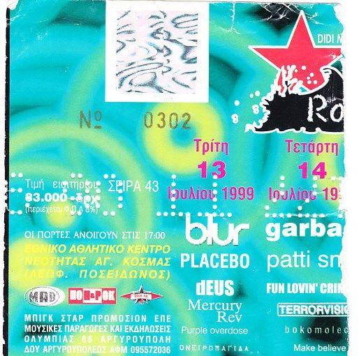 rockwave festival 13,14,15 july 1999 εθνικο αθλητικο κεντρο ΑΓ.ΚΟΣΜΑ