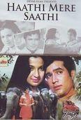 Haathi Mere Saathi starring Rajesh Khanna and Tanuja.    An M A Thirumugham film.