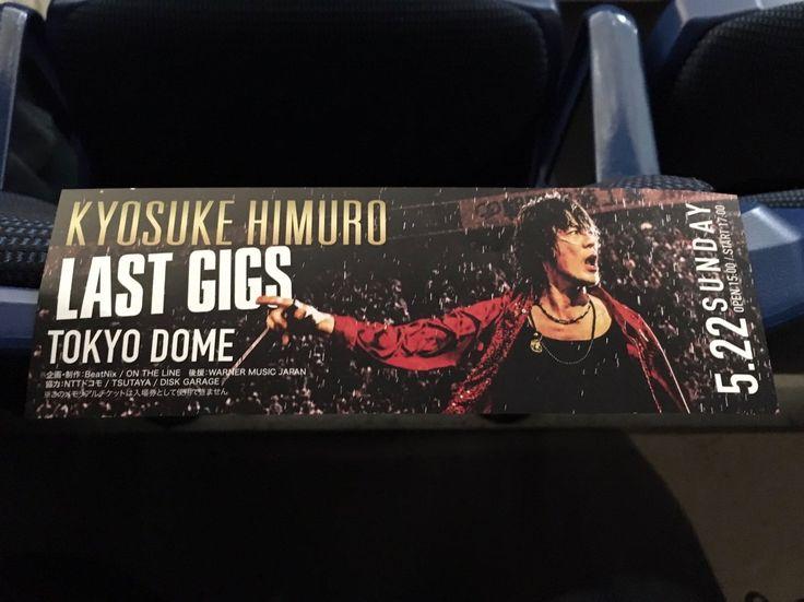 2016年5月22日 氷室京介 LAST GIGS(東京ドーム)最初で最後のヒムロックのライブ、部屋で聴いていたBOØWYの数々の曲を同じ空間で共有できて嬉しかった。もちろんソロの名曲も…。やっぱりKING OF ROCKなんだ。もっと観ておきかったな…。いろいろ調べたら各会場や昨日と今日の東京ドームでもセトリを微妙に変えている! ああ、全公演観ておきたい…。 今日の最後はあの曲で明るく爽やかに終わったけど、明日の本当のラストはどうなるんだろう…。---Miki