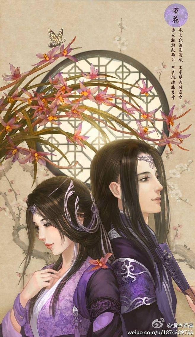 Chinese regal purple couple - silver flower window