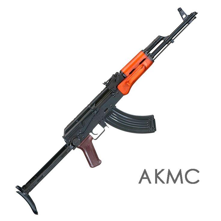 АКМС-СХ
