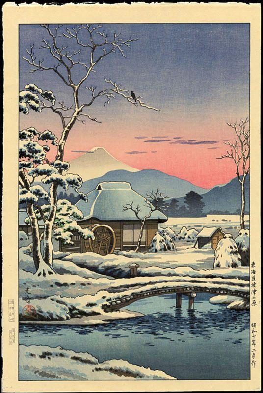 """Tsuchiya Koitsu(土屋光逸) - """"Tokaido Yaizunohara, Yaizu in Snow"""" 1935"""