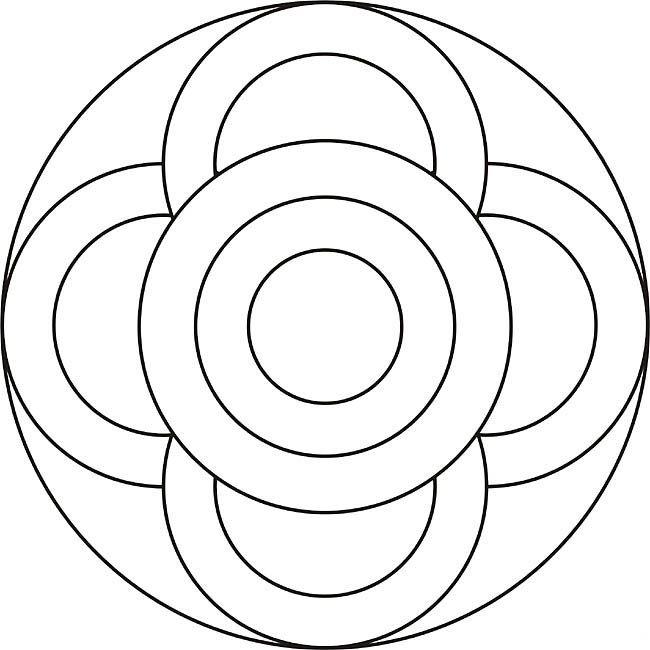 34 besten Mandala Coloring Pages Bilder auf Pinterest | Mandala ...