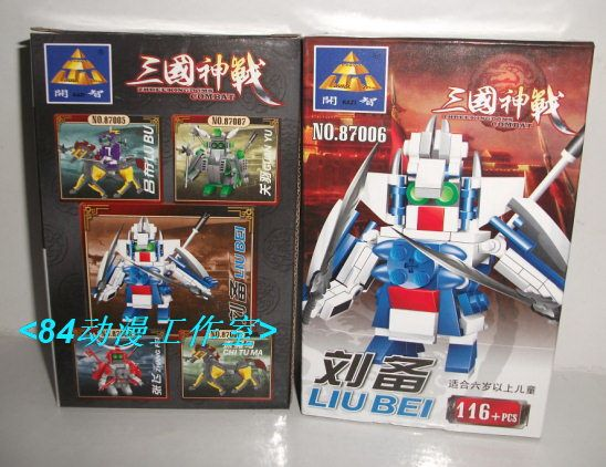 open the building blocks of a series of intelligent building blocks of god and liu bei #transformer