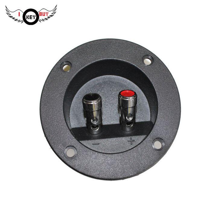 I Key Buy Car Speaker Accessories Audiotape Junction Box Clamp Spring Type Card Line