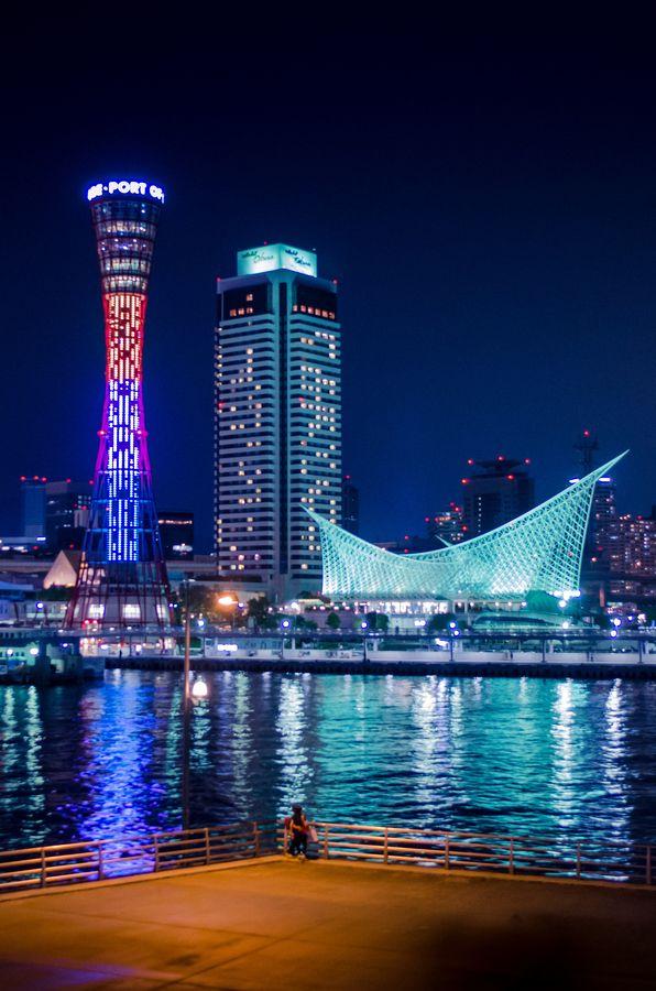 Kobe Tower, Japan