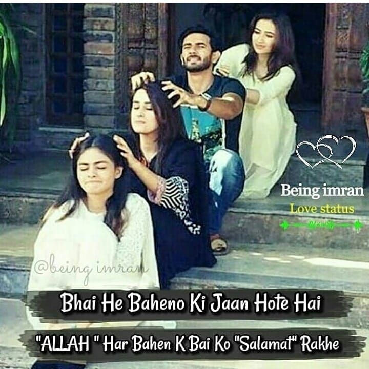Follow Me Being Imran2535 Brother Sister Quotes Sister