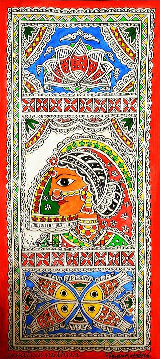 Goddess of the Water in the style of Mithila / Madhubani Painting. Artist: Nupur Nishith