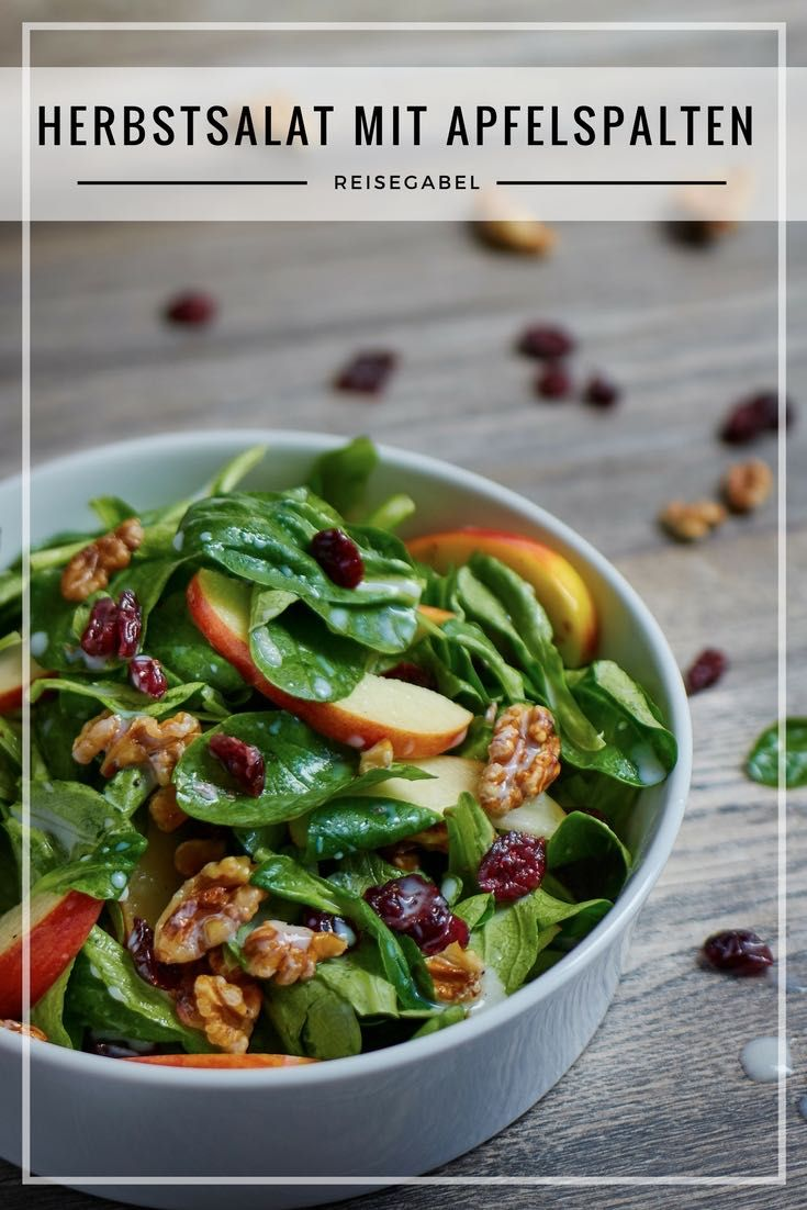Herbstsalat mit Apfelspalten und Buttermilch-Apfel-Dressing