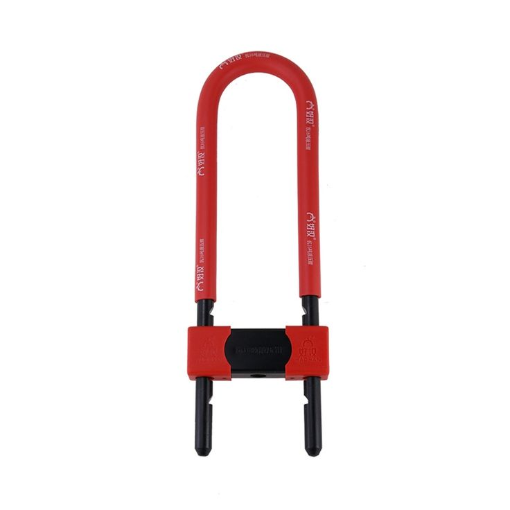 39.59$  Watch now - http://ali3kz.shopchina.info/go.php?t=32789598903 - 2017 New Arrival Red Color Anti-theft 16T Resisting shear Glass Door Padlock Vehicle Lock U-Lock for Free Shipping 39.59$ #aliexpresschina