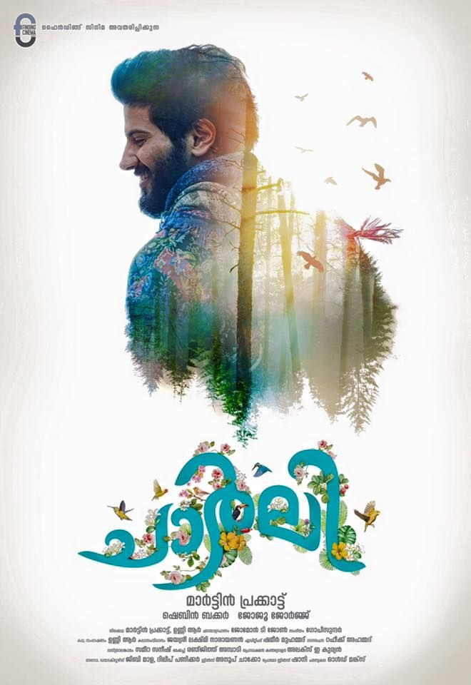 Charlie (2015) - A young, nonconforming woman named Tessa gets entangled in a cat-and-mouse chase in the by-lanes of Kerala, hunting for a mysterious artist who previously lived in her apartment.