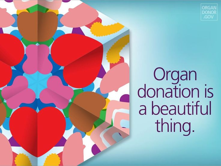 "commonly asked questions about organ donation A ""directed donation"" of an organ to a specific individual is legal, but it must be done at the time of donation (organs may not be directed to a specified group of individuals) directed donation is best supported by an advance directive or may be granted by next of kin at the time of donation."